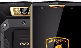 6000 YAAO هاتف ذكي جديد ببطارية عملاقة - المواطن