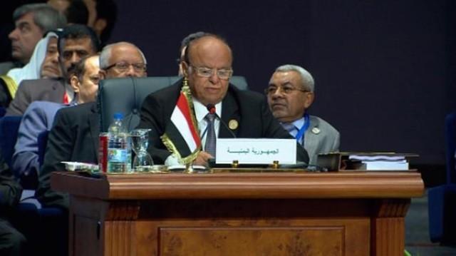 هادي-رئيسس-اليمن