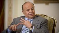 """مسؤول يمني: الرئيس """"هادي"""" لن يحضر محادثات السلام في جنيف"""
