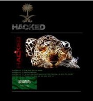 هاكرز سعودي يخترق موقع إيراني