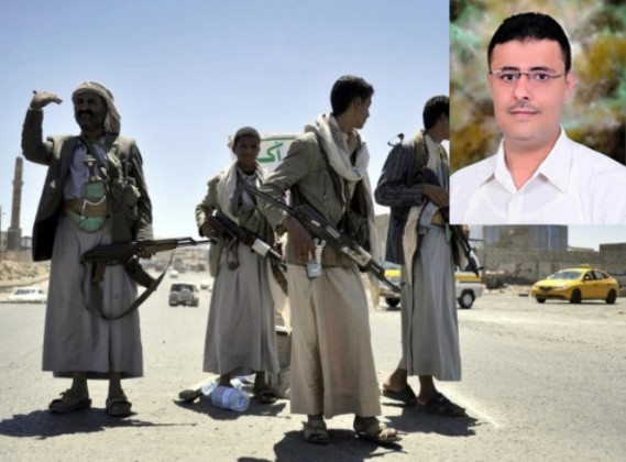 هاني المداني  ناشط سياسي الحوثيون