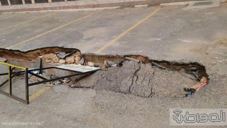 هبوط كارثي في قرطبة الرياض