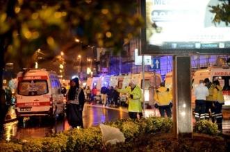 هجوم اسطنبول (3)