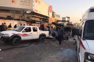 116 قتيلاً وجريحاً في هجوم انتحاري مزدوج وسط بغداد - المواطن
