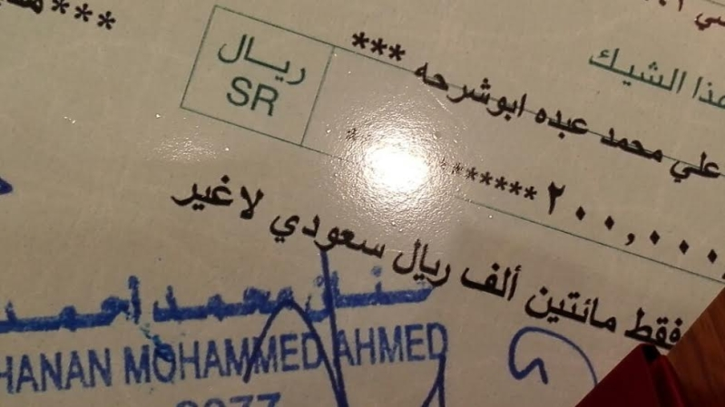 هدية الزوجة والأبناء لـ4 معلمين متقاعدين في أبو عريش11