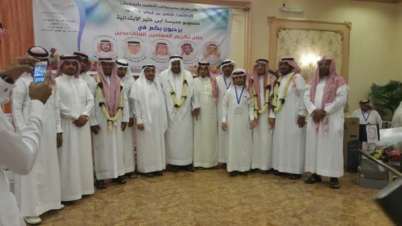 هدية الزوجة والأبناء لـ4 معلمين متقاعدين في أبو عريش8