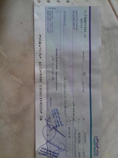 هدية الزوجة والأبناء لـ4 معلمين متقاعدين في أبو عريش9