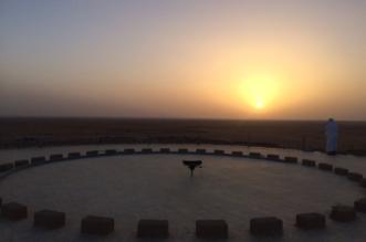 رؤية هلال رمضان في تمير - المواطن