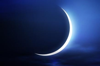 أول دولة إسلامية تعلن السبت بداية رمضان 1441 - المواطن