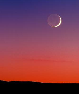 هلال عيد الفطر (2)