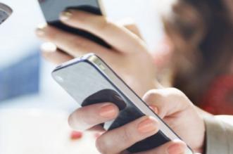 احترس من الاستخدام المفرط للهواتف الذكية.. تسبب أضرارًا كارثية - المواطن