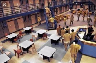 هولندية تستعين بطفل صغير لتهريب مخدّرات داخل السجن! - المواطن