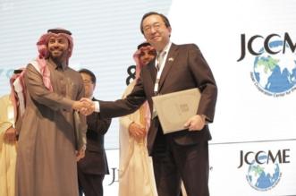 هيئة الإعلام المرئي والمسموع توقع مذكرة تعاون مع مركز التعاون الياباني في الشرق الأوسط