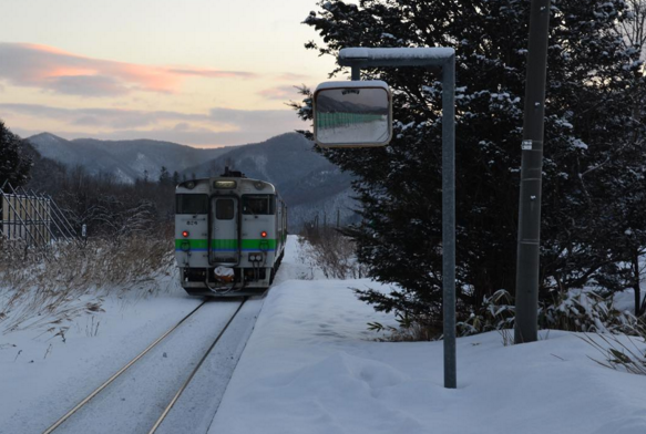 هيئة السكة الحديد اليابانية إغلاق محطة قطار كامي شيراتاكي (3)