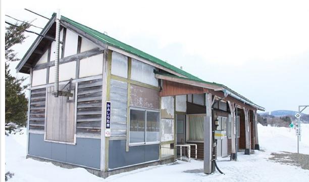 هيئة السكة الحديد اليابانية إغلاق محطة قطار كامي شيراتاكي (4)