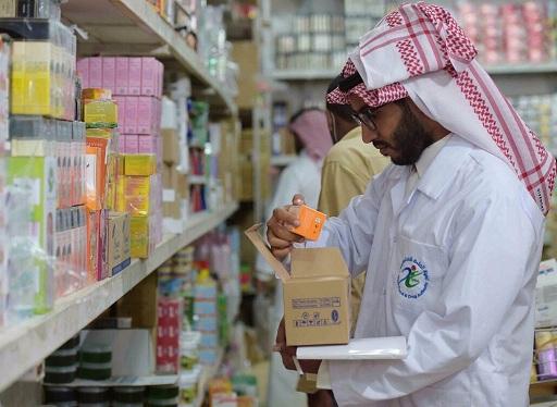 هيئة الغذاء والدواء تصادر مستحضرات طبية وكبسولات وأقراص مغشوشة في حفرالباطن (1)