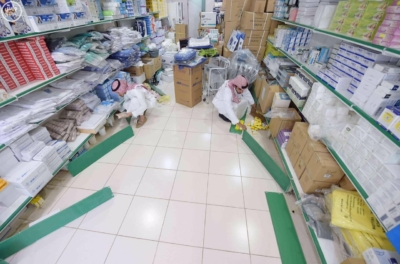 هيئة الغذاء والدواء تغلق محلاً أخفى أجهزة مخالفة1