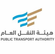 هيئة النقل العام 1