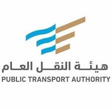 إتاحة تحويل الحافلات من خاص إلى عام للعاملين في نشاط نقل المعلمات - المواطن
