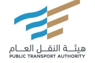 هيئة النقل توضح آلية تسعير رسوم وسائل النقل العام - المواطن