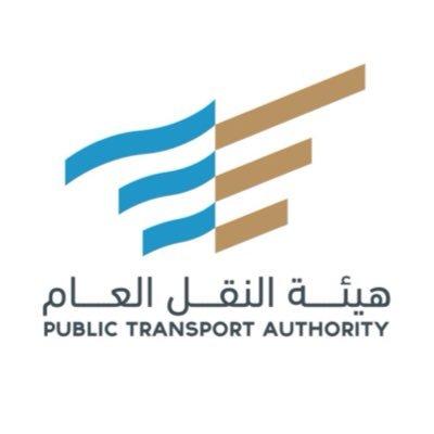 قريباً.. تنظيم جديد لنشاط توجيه مركبات البضائع