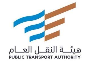 الترخيص لمركز نقل عام شمال الرياض.. خطوة تطويرية هذه أهدافها - المواطن