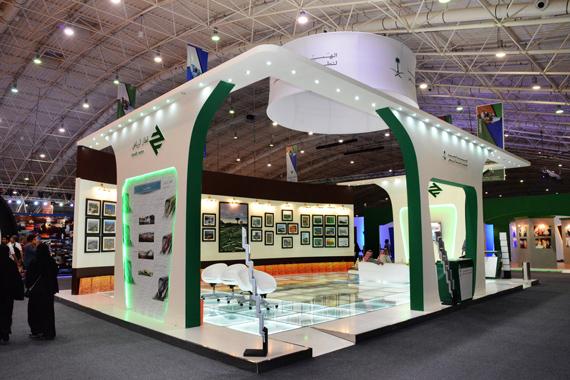 هيئة تطوير الرياض