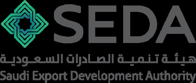 هيئة-تنمية-الصادارات-السعودية