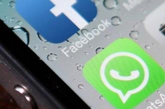 فيسبوك يدمج واتساب وإنستجرام وماسنجر في هذا الموعد - المواطن
