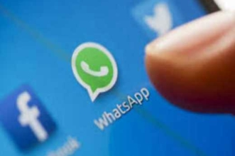 41.666 مليون رسالة على واتساب كل دقيقة! - المواطن