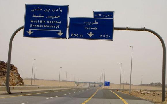 وادي ابن هشبل - خميس مشيط
