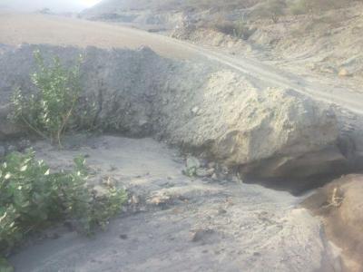 وادي كروان2