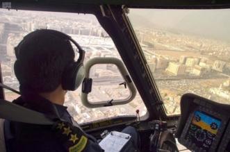 طيران الأمن يزيد من طلعاته الجوية في سماء مكة والمشاعر - المواطن