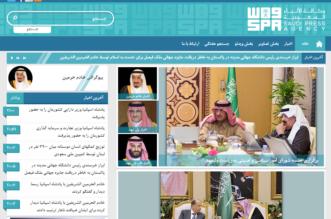حجب #واس ..محاولة يائسة من ملالي طهران للحد من تأثير الإعلام السعودي - المواطن