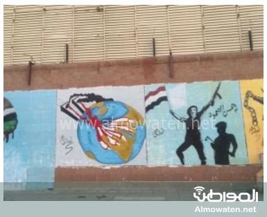 واشنطن بوست ترصد تشويه الحوثيين لجدران السفارة السعودية في صنعاء (6)