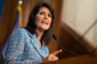 واشنطن تحشد العالم ضد إيران اليوم.. وروسيا تسعى لمنع قمة مجلس الأمن - المواطن