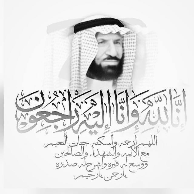 الصلاة على والد المنشد حامد الضبعان غدًا بحائل - المواطن