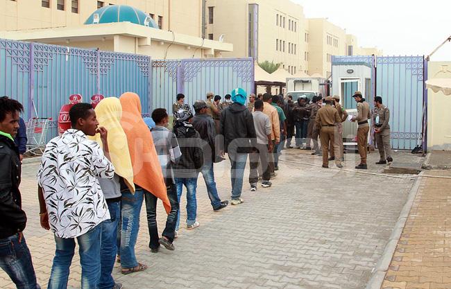 وجية غداء الأثيبوبيين في جامعة نورة 1