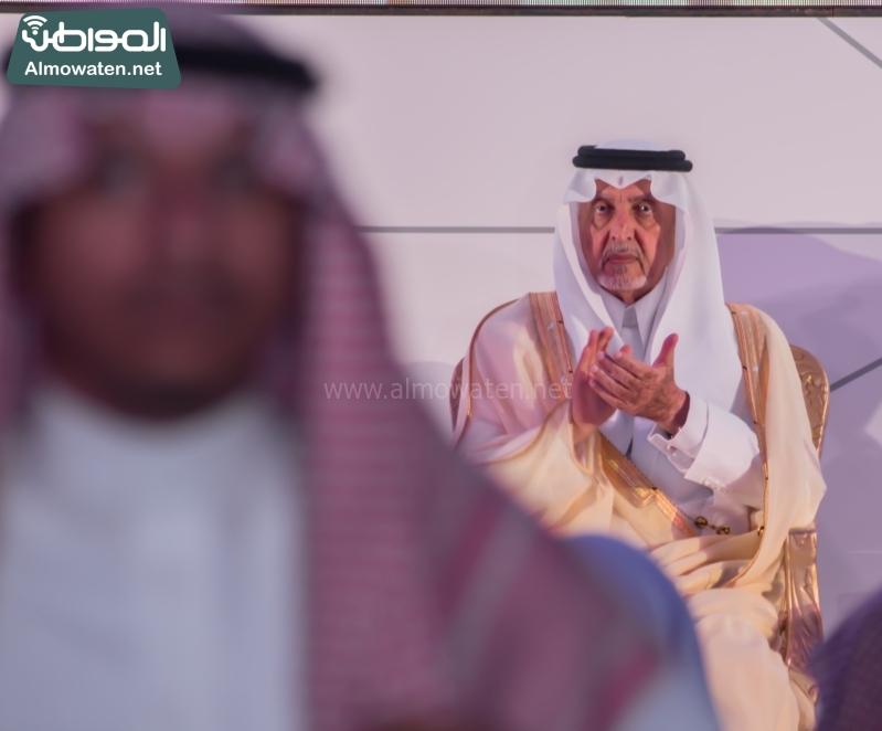 -التكامل-الحقوقي-خالد-الفيصل-1
