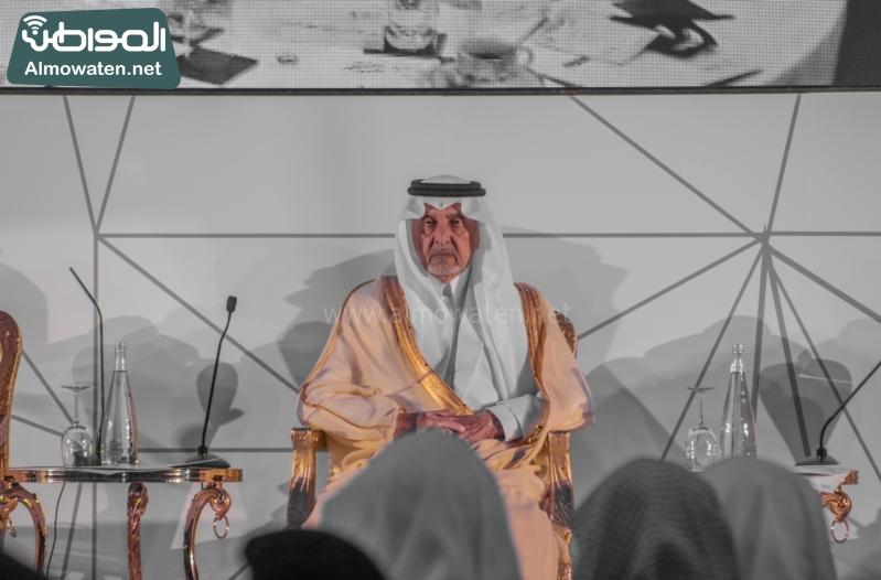 -التكامل-الحقوقي-خالد-الفيصل