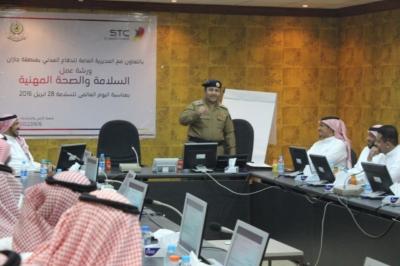 ورشة عمل لمدني جازان بمقر  الاتصالات السعودية (1)