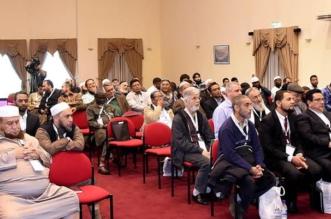 ورش عمل مختلفة في ملتقى طلاب المنح المتخرجين من الجامعات السعودية في الأرجنتين - المواطن