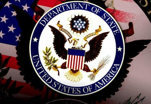 وزارةُ الخارجية الأمريكية