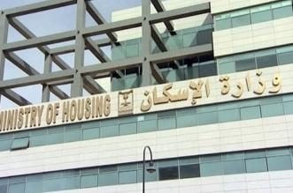 الإسكان: 245 مجموع الأراضي الخاضعة للرسوم في الرياض - المواطن