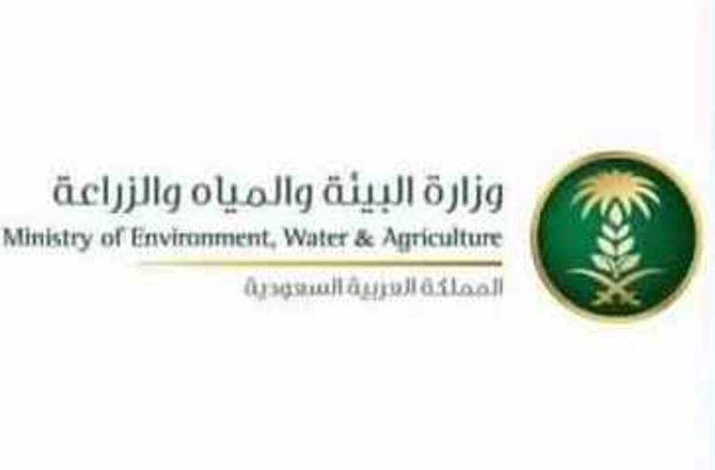 بدء تطبيق لائحة التصاريح البيئية لإنشاء وتشغيل الأنشطة في السعودية
