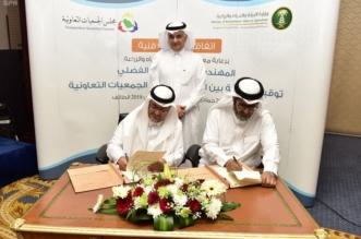 شراكة فنية بين البيئة والمياه والزراعة والجمعيات التعاونية لمدة 3 سنوات - المواطن