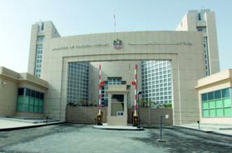 #الإمارات تؤكد تضامنها مع #المملكة في مواجهة مجلس الشيوخ الأمريكي - المواطن