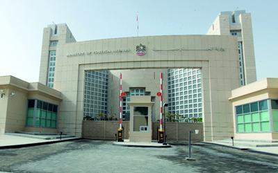 إنهاء مهام سفير بيونغ يانغ في أبوظبي وسحب السفير الإماراتي لدى كوريا الشمالية