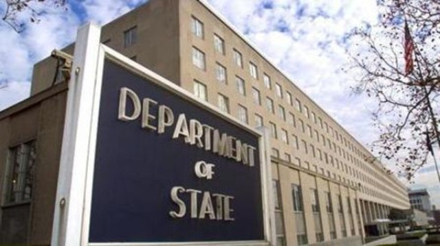 وزارة-الخارجية-الامريكية