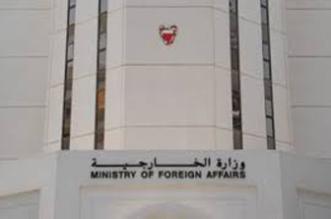 وزارة الخارجية البحرين